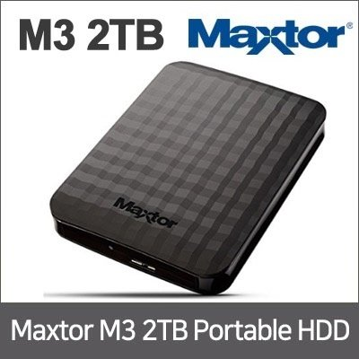 Disco Externo Maxtor 2TB USB 3.0